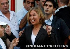 Canciller Tzipi Livni